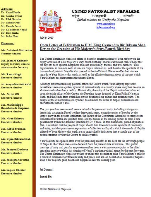Open letter of felicitation to gyanendra bir bikram shah dev nepal 35387579 85962483 thecheapjerseys Images