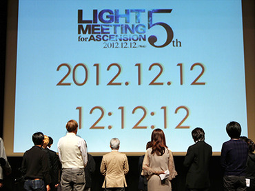 "People pray for peace during 12:12:12, at an event called ""Light Meeting"" in Tama"