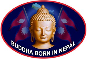 Buddha birth place