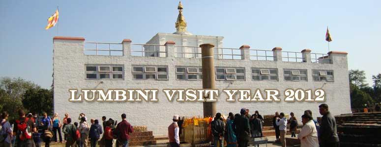lumbini-visit-year-2012