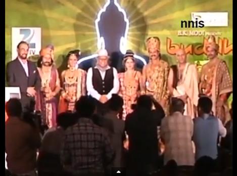 india tv show