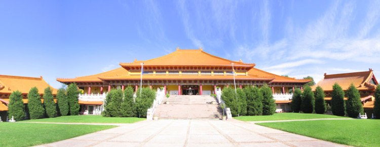 Nan Tian Temple