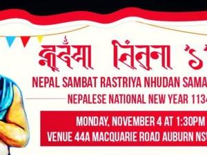 Nepal Sambat ph