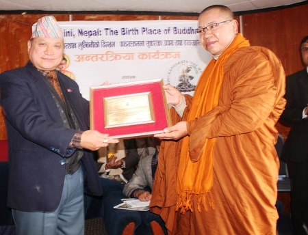 Bhikkshu Magar appointed as Peace Ambassador of the Movement
