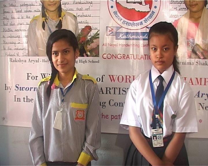 nepali-student-world-talent