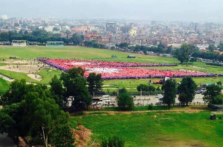 united-nepal