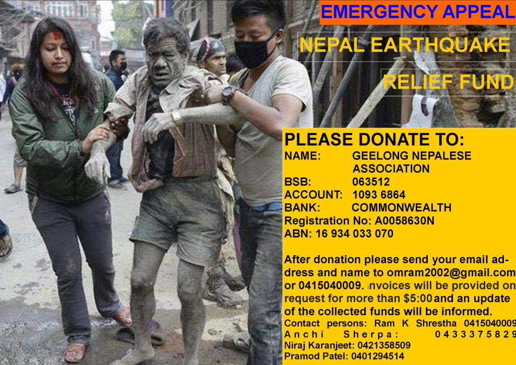 Nepal_Earthquake_Relief_Fund