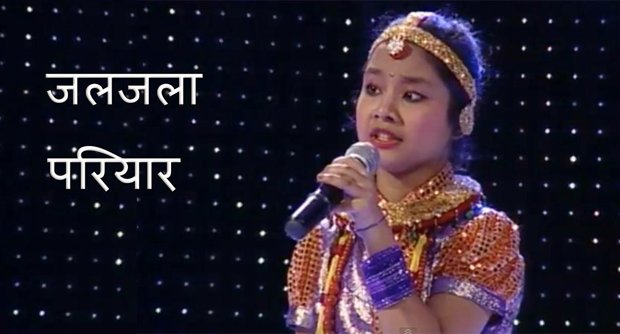 Jaljala Pariyar Nepali Tara Season 3